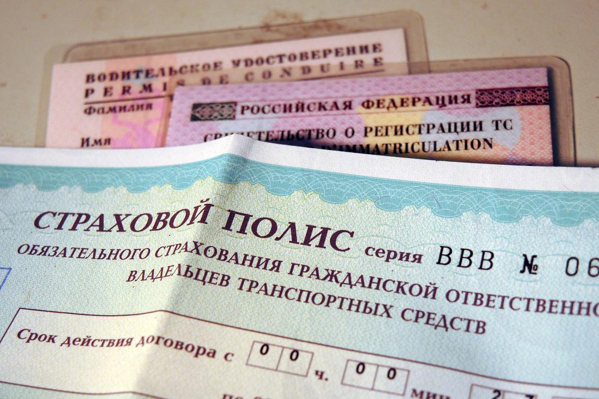 ЖД билеты на поезд Санкт Петербург Астрахань купить жд