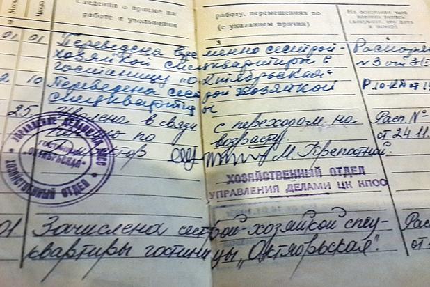 """Маруся, помощница Луиса Корвалана: """"Продукты ему возились корзинами"""""""