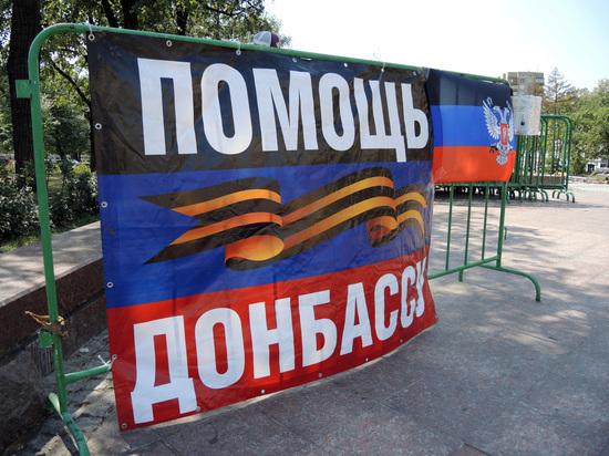 Минфину дали команду отказаться от гуманитарной поддержки Донбасса ради Крыма