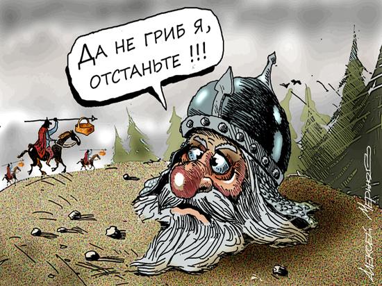 Грибы пропали: в лесах под Москвой тотальный неурожай