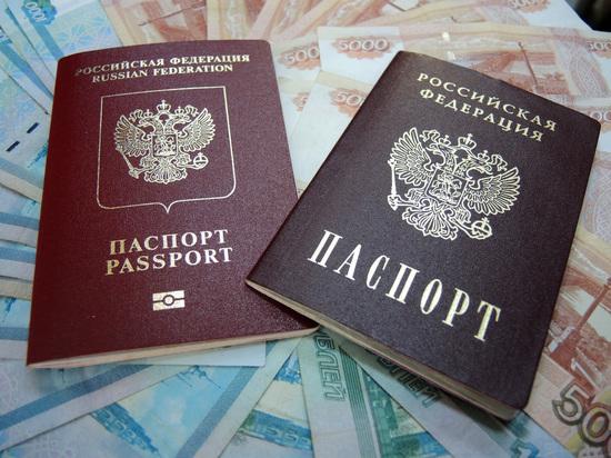 МВД ужесточит штрафы за подделку паспорта