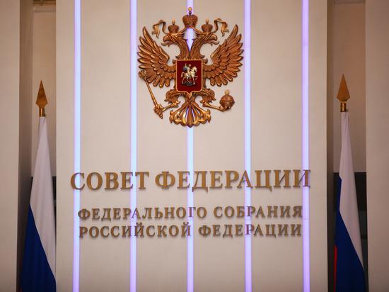 Совет Федерации обвинил США во вмешательстве в выборы 10 сентября