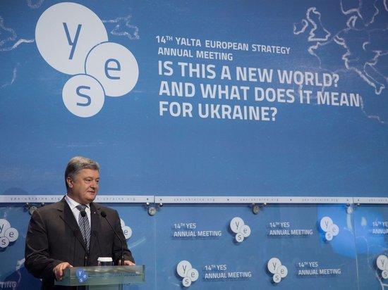 Порошенко объявил Украину важнейшей частью «имперского величия» России