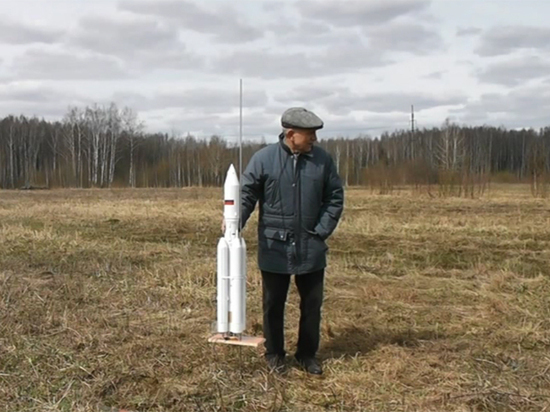 Ракета-носитель «Ангара-А5» стартовала из Электростали