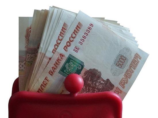 Дефицит бюджета России в следующем году составит полтора триллиона