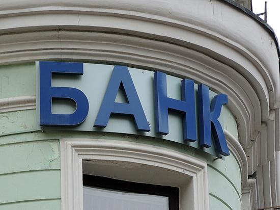 Банки готовы давать займы только идеальным заемщикам из МСБ