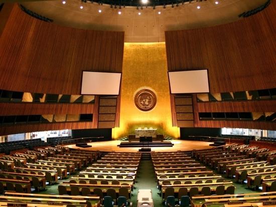 Белый дом: предложения США пореформам вмеждународной организации ООН поддержали 120 стран