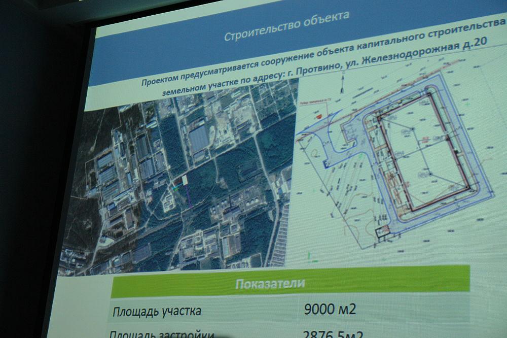 В Протвино презентовали проект ядерной медицины
