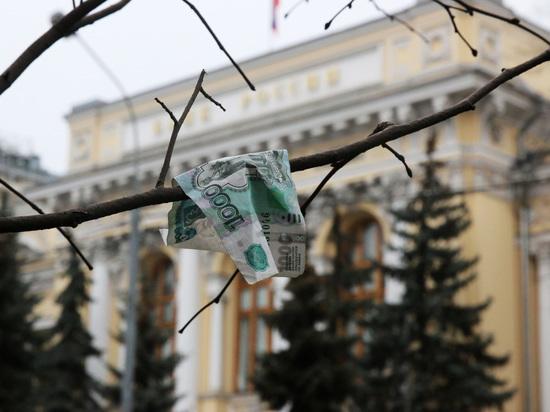 Центробанк объявил о санировании «Бинбанка»
