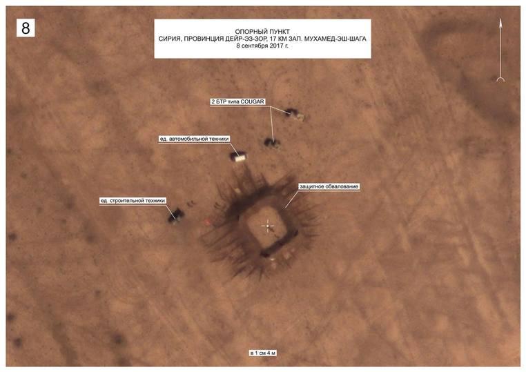 Спецназ США вСирии соседствует сотрядами боевиков— МинобороныРФ