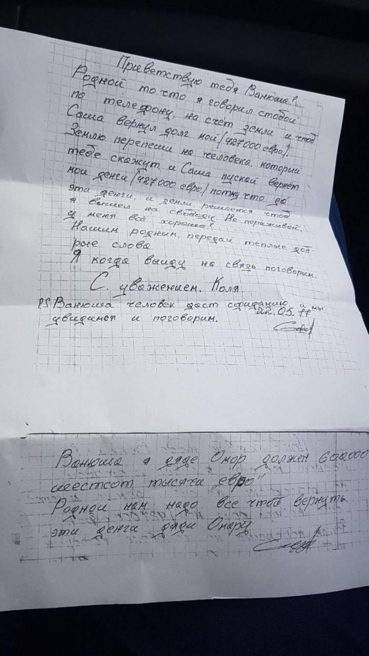 """""""Спасите, не знаю, что делать"""": невероятные приключения молдаванина за решеткой"""