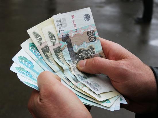 К 2050 году зарплаты российских женщин сравняются с окладами мужчин