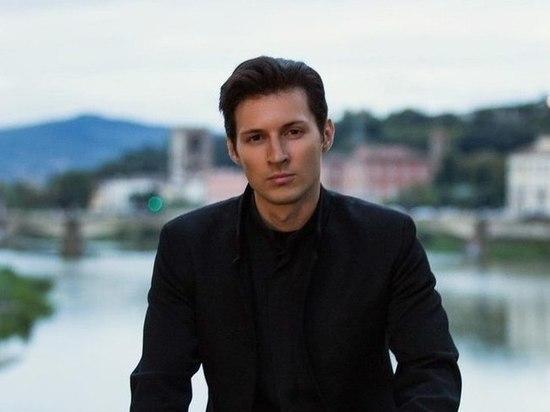 Павел Дуров: ФСБ составила протокол наTelegram