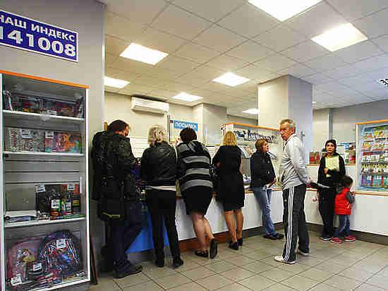 Свежие вакансии почта россии в москве из рук в руки набережные челны как подать объявление