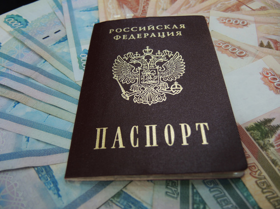 Гражданство РФ будут продавать за $10миллионов: неожиданная инициатива Минвостокразвития