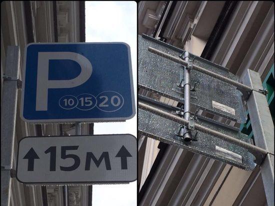 Экспериментальные знаки-флажки установили на дорогах столицы