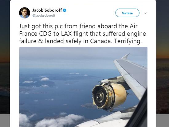 Airbus А380 потерял двигатель во время полета над Атлантикой