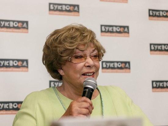 В Петербурге Эдита Пьеха представила свою книгу
