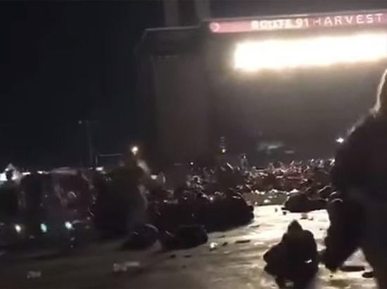 """Жертвы трагедии в Лас-Вегасе: """"Муж спас мне жизнь и погиб"""""""