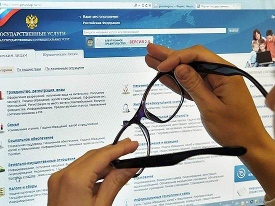 Сахалинцев призывают получать государственные и муниципальные услуги через Интернет