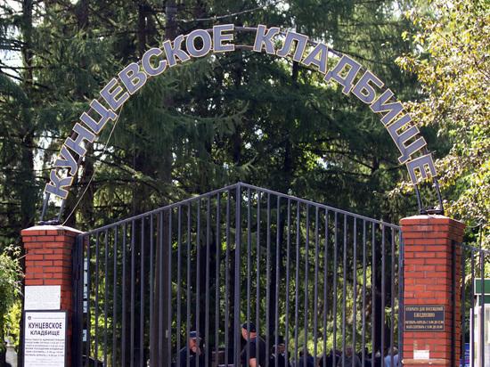 Стало известно, за что расстреляли «авторитета» на Кунцевском кладбище