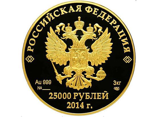 Изъятые у Улюкаева золотые монеты-гиганты произвели в суде фурор
