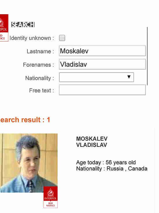 Соратника Натальи Поклонской  Владислава Москалева разыскивает Интерпол