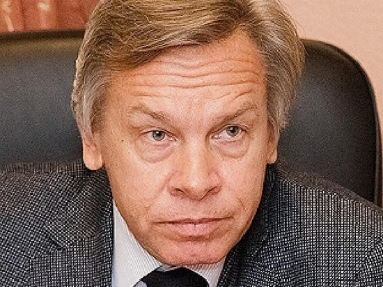 Пушков пояснил смысл маневров Порошенко вокруг реинтеграции Донбасса