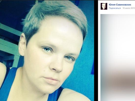 Суд остановил расторжение договора опеки с матерью, удалившей себе грудь