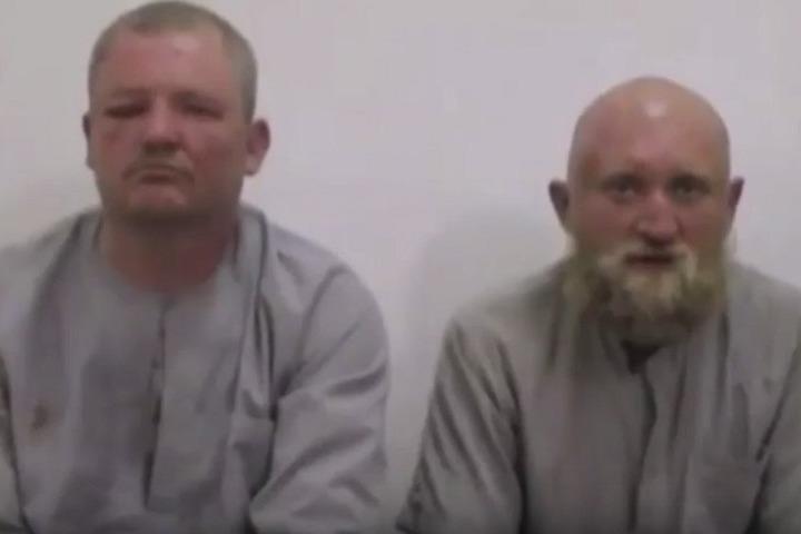 Казнен второй российский заложник террористов в Сирии