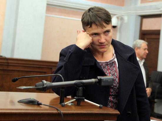 Сломавшая микрофон Турчинову Савченко рассказала о тонкостях «секса по телефону»