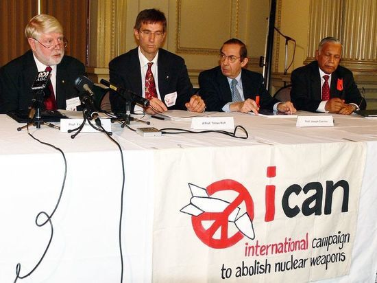 Нобелевский комитет назвал лауреата премии мира