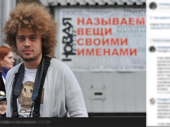 «Миротворец»: блогер Варламов начал сотрудничать сукраинскими правоохранителями
