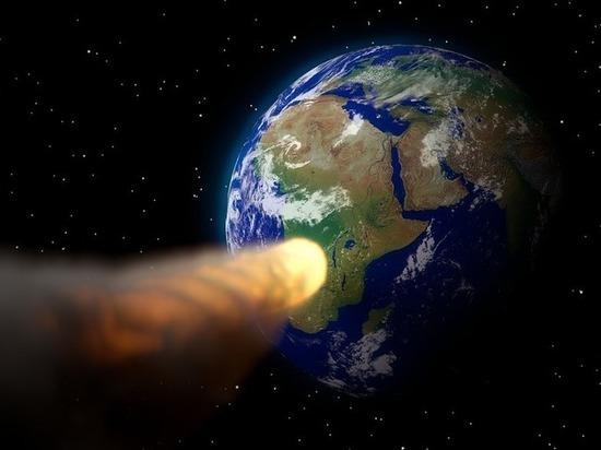 Астероиды на которых города орал туринабол балкан отзывы