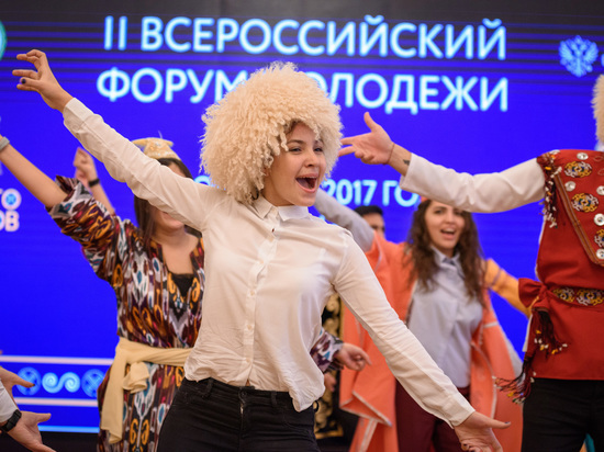 Форум молодежи «Золото тюрков» завершился в Казани