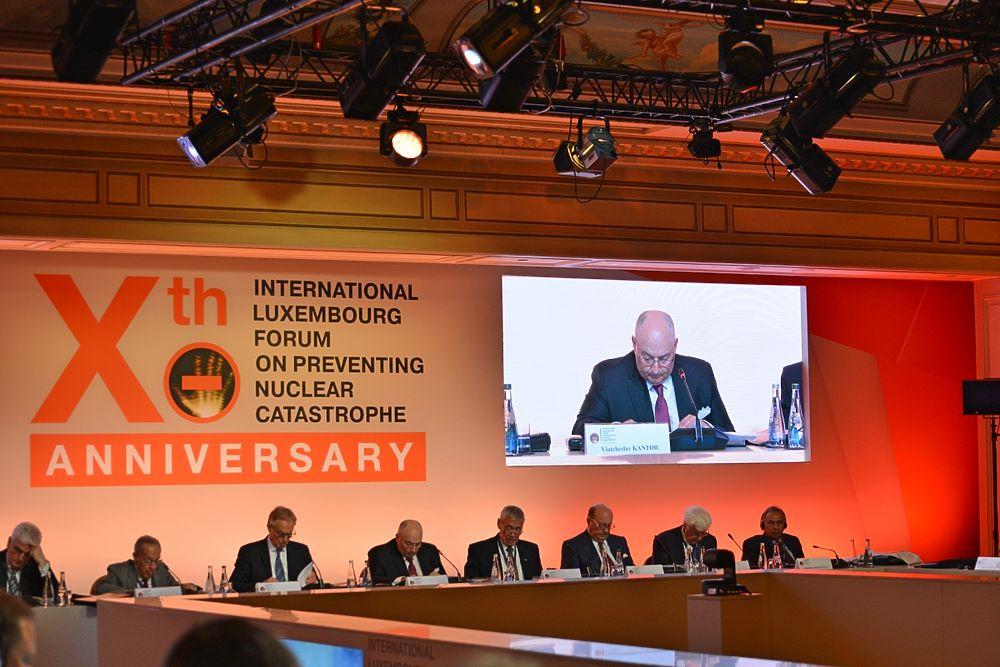 Юбилейная конференция Международного Люксембургского форума по предотвращению ядерной катастрофы