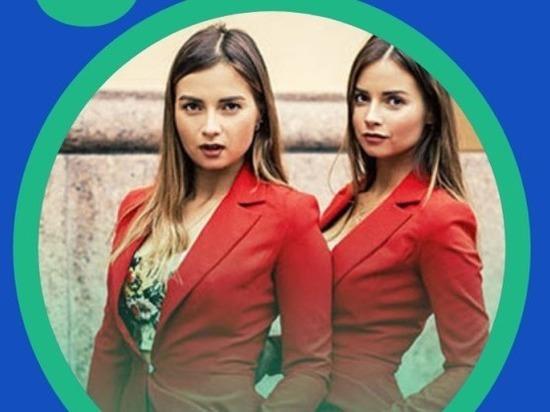 Приз для победителя бизнес-марафона: девушки-близняшки в годовое пользование