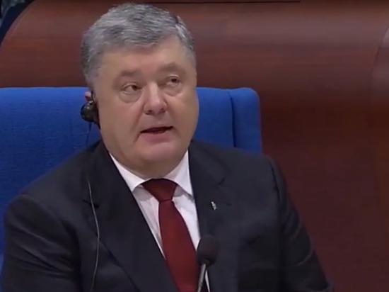 """ПАСЕ жестко раскритиковала украинский закон """"Об образовании"""""""