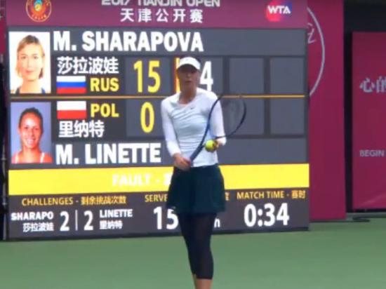 Шарапова вышла в третий круг турнира в Тяньцзине, победив Линетт