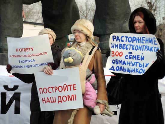 Медведев защитит обманутых дольщиков: экономисты обещаниям не верят