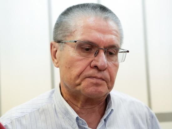 В суде продемонстрировали видео передачи Улюкаеву предполагаемой взятки