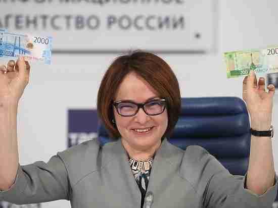 Сильное влияние иностранных купюр: дизайнер раскритиковал новые российские банкноты