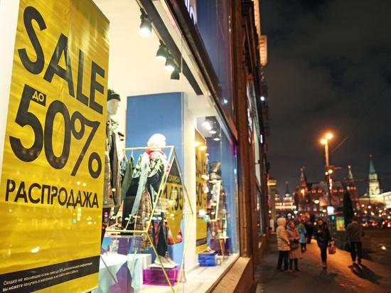 Россияне предпочитают тратить последние сбережения в магазинах: скопить невозможно