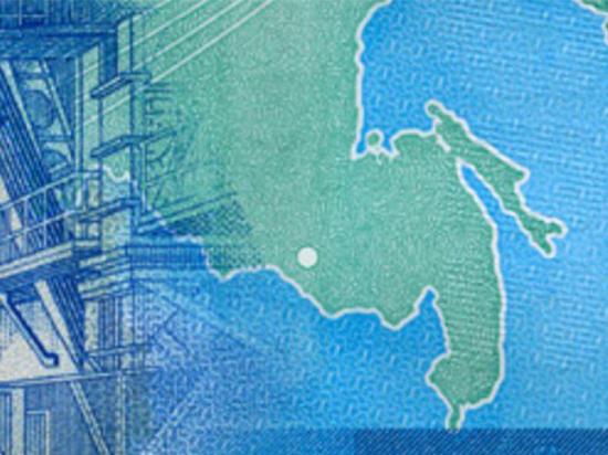 Гознак: Сахалин нановой купюре изображен островом