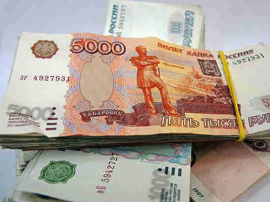 Социологи: россиянам для счастья нужно 50 тысяч рублей в месяц
