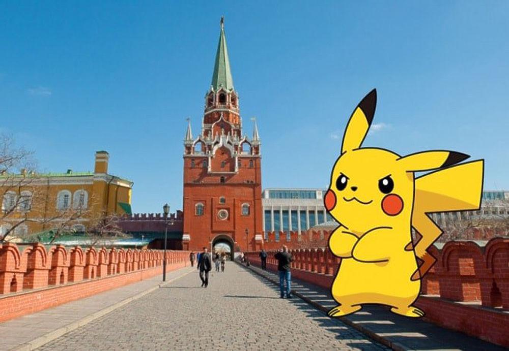 Новый мем в соцсетях: покемоны-расисты на службе у Путина