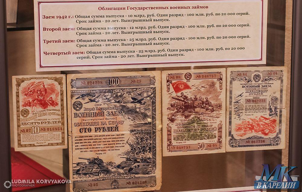 """Фонды самого """"закрытого"""" музея Карелии"""