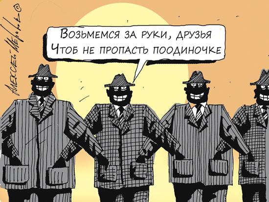 Коррупцию проще не замечать: в «недострое» застряли 2,2 млрд рублей фото