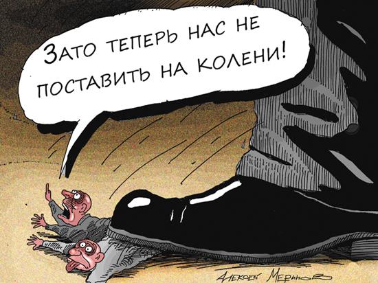 Есть ли будущее у «лидеров России»