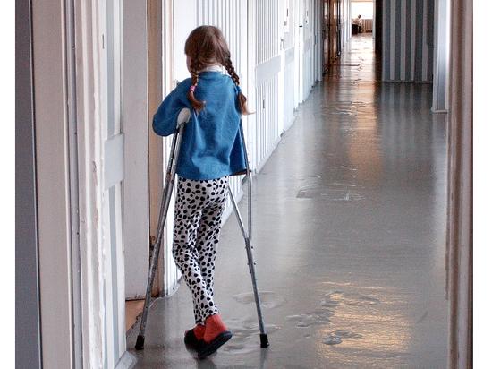 Сексуальное развитие инвалидов видео